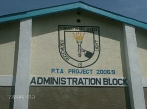 The Water Project : administration-block