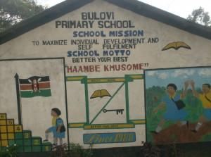 The Water Project : bulovi-primary-school-copy