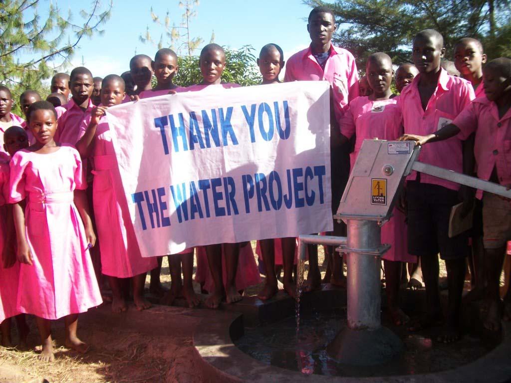 Photo of Kayanga Primary School