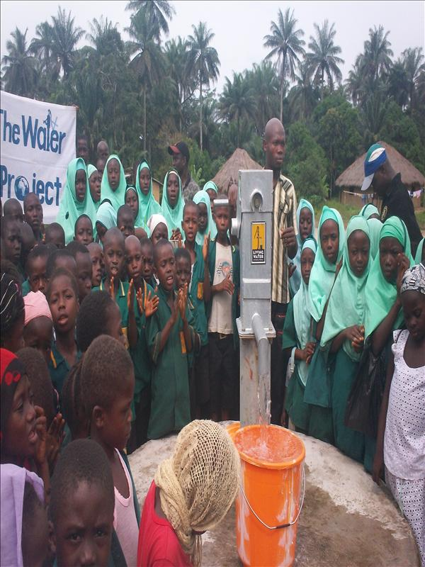Photo of Rokundor Primary School Well Repair Project