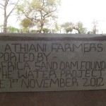 The Water Project: Athiani Community -