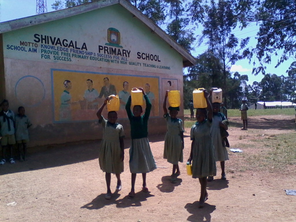 Photo of Shivagala Primary School