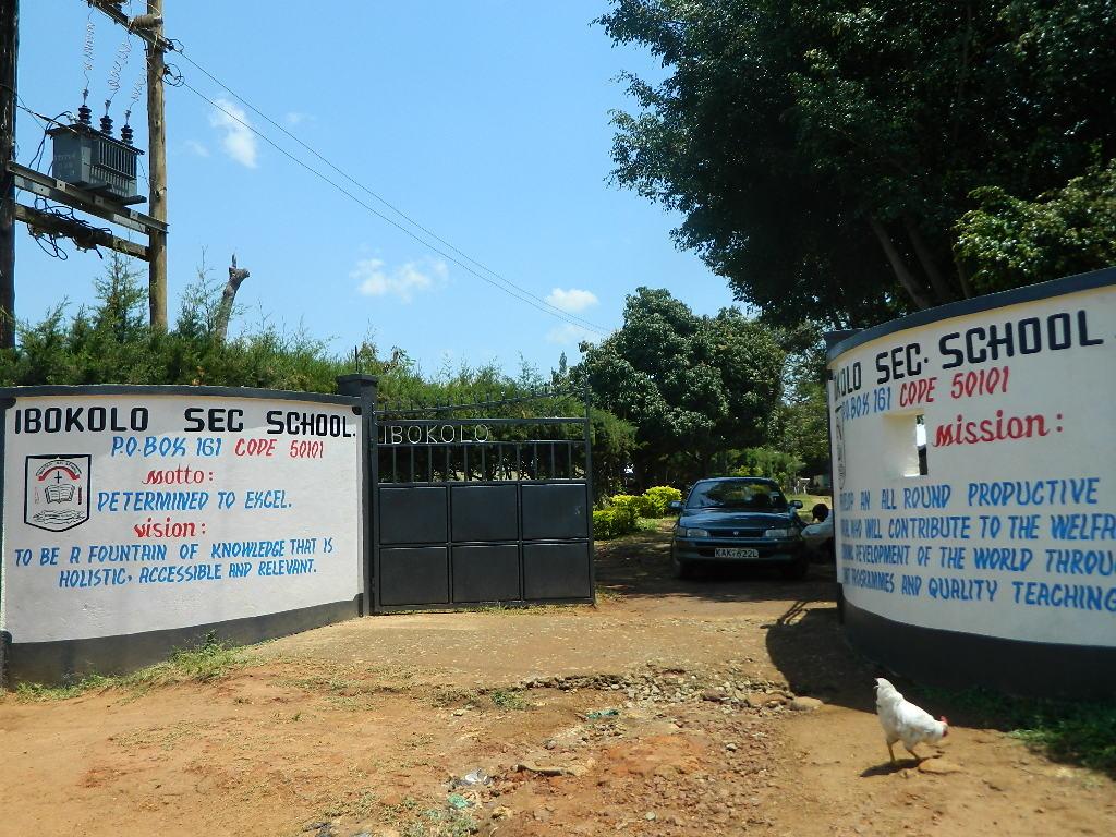 The Water Project : kenya4244-14-the-school-gate-of-ibokolo-secondary-school