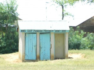The Water Project : kenya4245-05-lukongo-primary-school-latrines