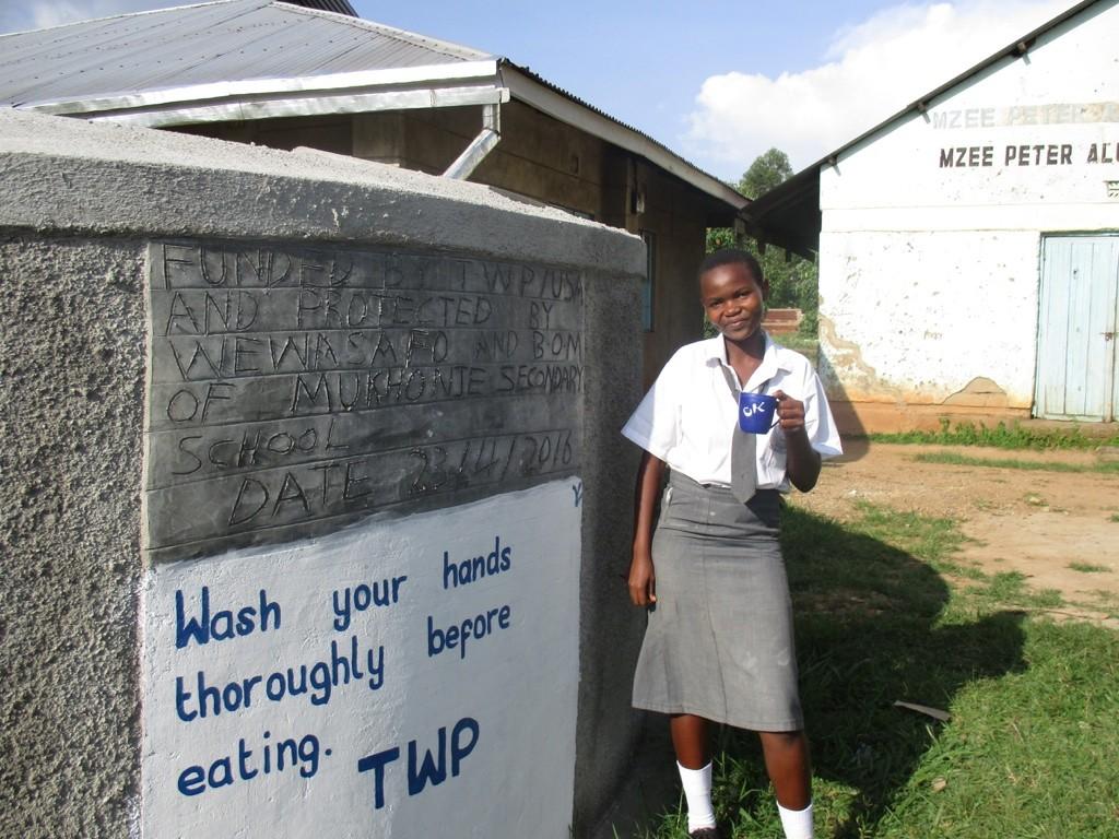 Photo of Friends Mukhonje Secondary School