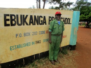 The Water Project : 1-kenya4666-ebukanga-security-guard