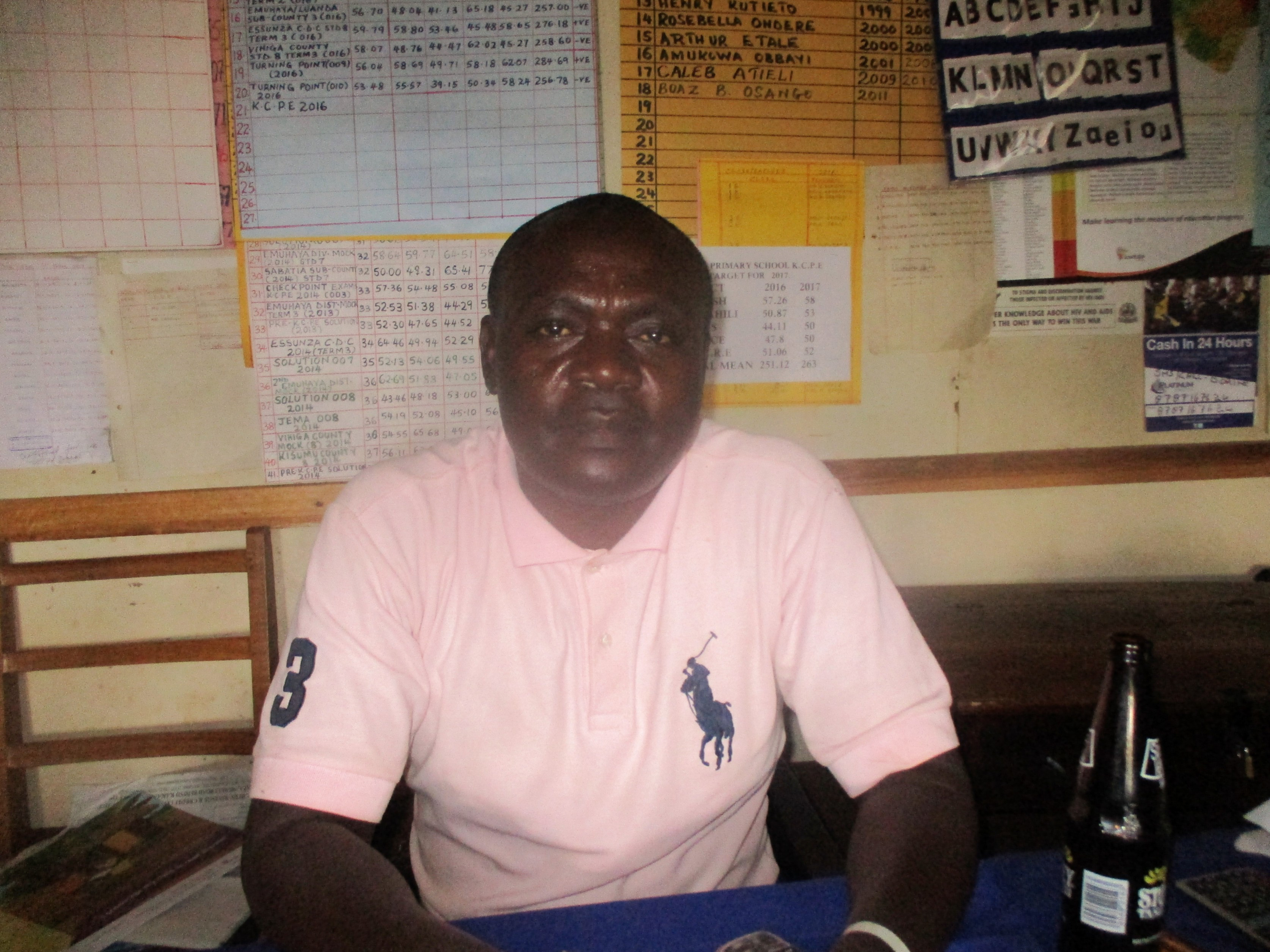 The Water Project Kenya Essaba Primary School