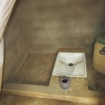 The Water Project: Petifu Junction Community -  Latrine Inside