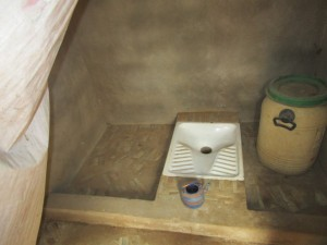 The Water Project:  Latrine Inside