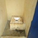 The Water Project: DEC Primary School -  Inside Toilet