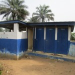 The Water Project: DEC Primary School -  Latrine