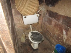 The Water Project:  Inside Toilet