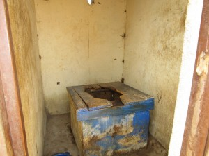 The Water Project : 20-sierraleone5121-inside-latrine