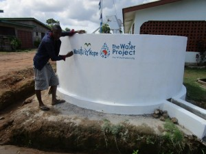The Water Project:  Painted Wall