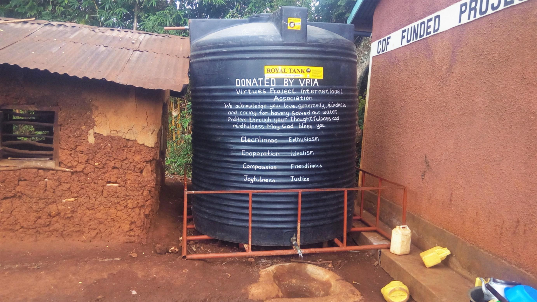 The Water Project Kenya Mwiyenga Primary School