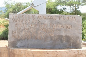 The Water Project : 6-kenya4785-clean-water