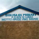 The Water Project: Shikusa Primary School -  School
