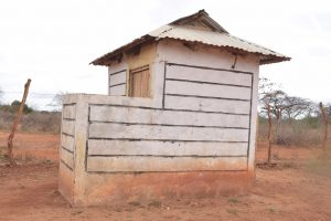 The Water Project:  Staff Latrines