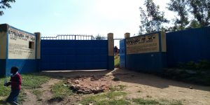 The Water Project:  School Gate