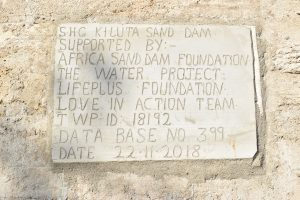 The Water Project:  Sand Dam Plaque