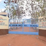 The Water Project: Katalwa Secondary School -  School Gate