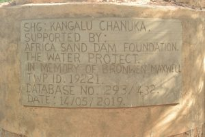 The Water Project:  Plaque