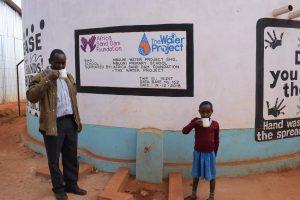 Giving Update: Mbuuni Primary School
