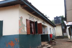 The Water Project:  Mahera Health Center Building