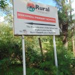 The Water Project: Shikomoli Primary School -  Schools Signpost