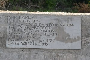 The Water Project:  Dam Plaque