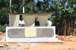 The Water Project:  Complete Boys Latrines