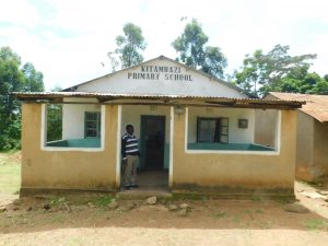 The Water Project:  The Administration Block