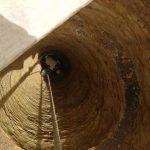 The Water Project: Rubona Kyawendera Community -  Well Lining